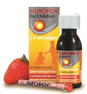Нурофен для детей поможет снизить выделения