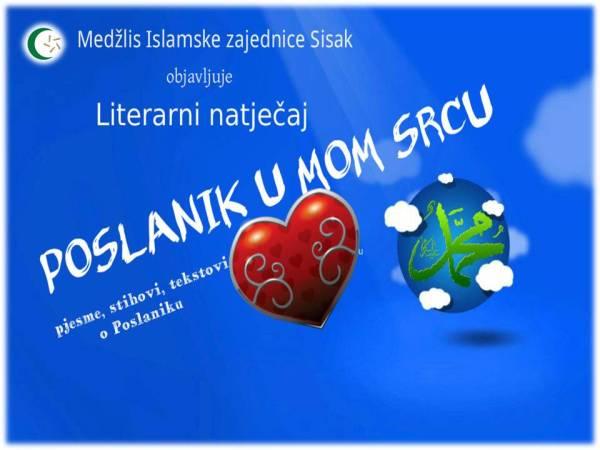 """Literarni natječaj """"Poslanik u mom srcu"""" za osnovnu i srednju školu"""