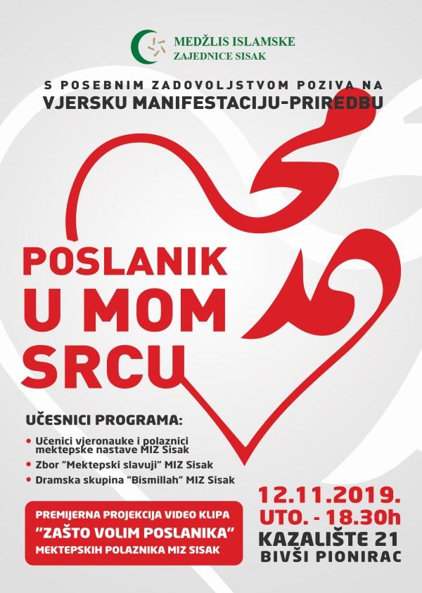 Poziv na priredbu POSLANIK U MOM SRCU (12.11.2019.)