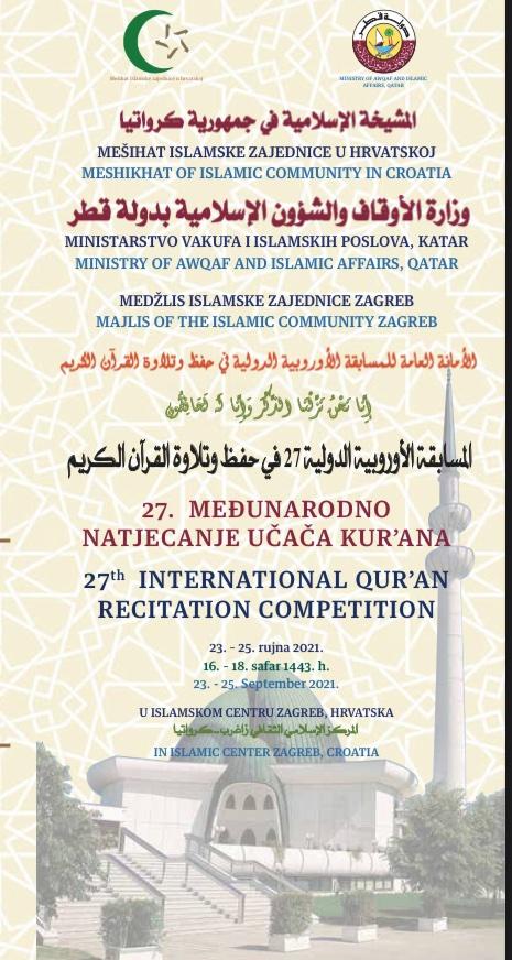 27. međunarodno natjecanje učača Kur'ana i hafiska dova