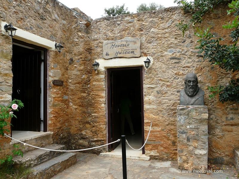 Dominikos Theotokopoulos El Greco Museum in Fodele