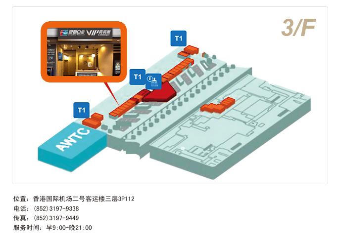 銀聯白金卡及鑽石卡信用卡持有人可以免費享用香港國際機場「銀聯白金貴賓廳」 - MeetHK.com 旅遊情報網