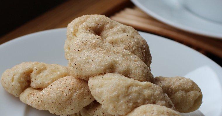 Aunt Marie's Wine Cookies