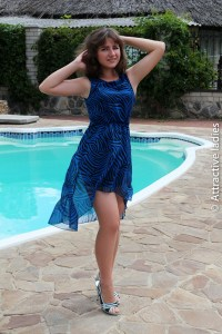 Ukraine mail order brides for serious relationship