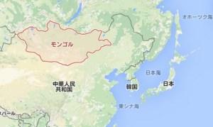 モンゴルの場所