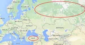 トルコとロシア