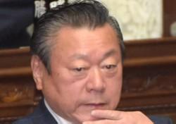 桜田義孝元副文部科学相