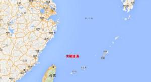尖閣諸島近くの地図