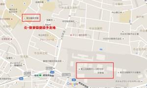 保育園と韓国学校