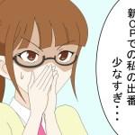 プリパラ | yosage [pixiv] http://www.pixiv.net/member_illust.php?mode=medium&illust_id=46371355