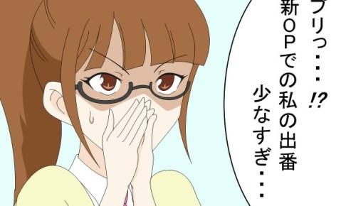 プリパラ   yosage [pixiv] http://www.pixiv.net/member_illust.php?mode=medium&illust_id=46371355