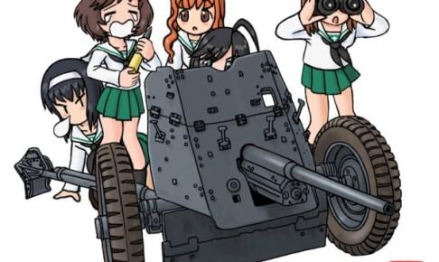 対戦車道始めました(´・ω・`)   うるぶ [pixiv] http://www.pixiv.net/member_illust.php?mode=medium&illust_id=56350509