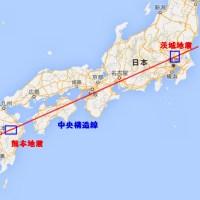 茨城県地震