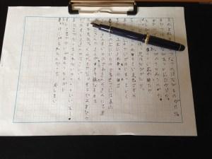 手書きの原稿