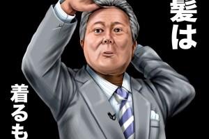 小倉さん | tk8 [pixiv] http://www.pixiv.net/member_illust.php?mode=medium&illust_id=33761996