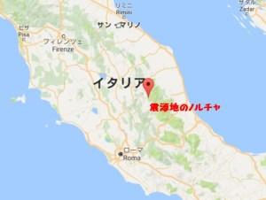 2016イタリア地震の震源地