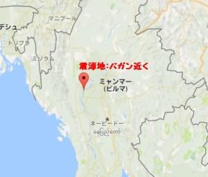 ミャンマー地震2016