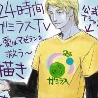 今年の夏を目指して   hayucoo [pixiv] http://www.pixiv.net/member_illust.php?mode=medium&illust_id=56342299