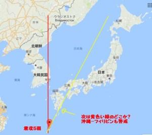 奄美大島で震度5弱