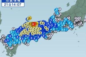 鳥取県で震度6
