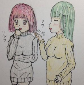 心配する妹と陽気な姉
