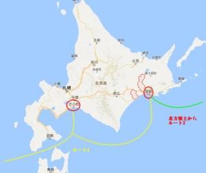 日本と中国