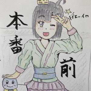 アイドル千鶴