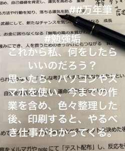 書き込み1