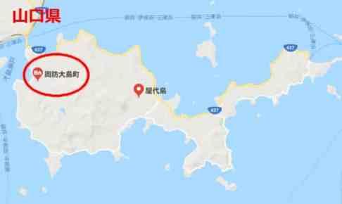 周防大島1
