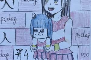 pedog