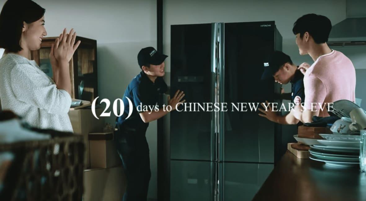 NEW_holodilniki_Hitachi_2020-2019-12-23-в-00.27.55 Новое поколение холодильников Хитачи