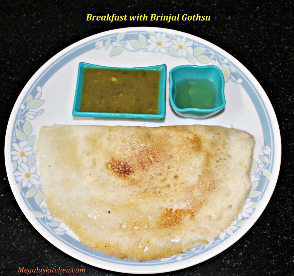 img_4894-scaled Breakfast with Eggplant Gothsu
