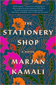 The Stationery Shop - 2019 Summer Reading Guide