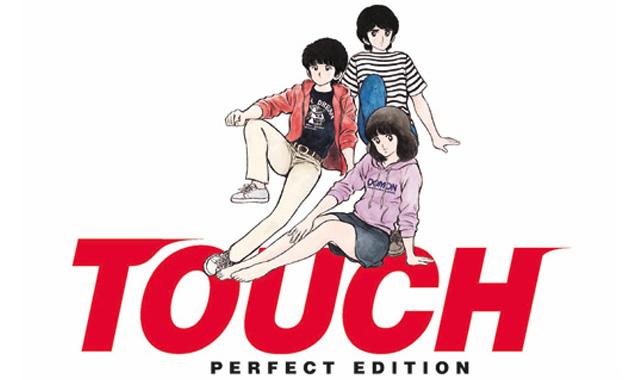 Touch – La recensione di Saki