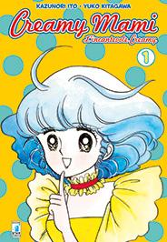 creamy manga 1