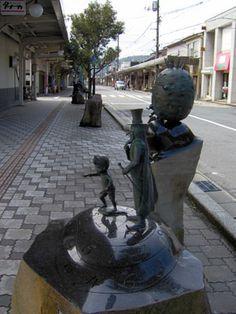 shingeru road 1