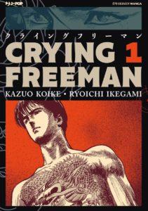 Autori: Kazuo Koike (storia) e Ryoichi Ikegami (disegni)