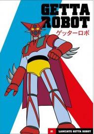 Titolo Originale: Getta Robo/Getter Robot