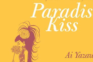 ParadiseKissCOVER