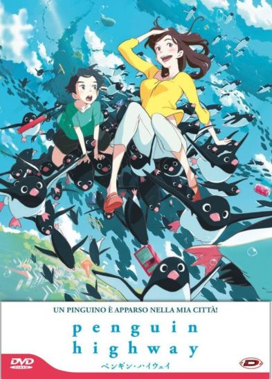 Penguin-Highway-first-press-dvd