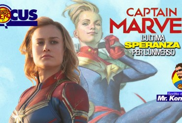 focus captain marvel