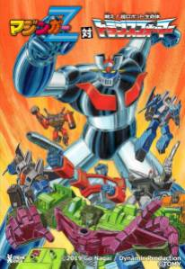 mazinger-z-vs-transformers-copertina-varianti-shinobu-kaze