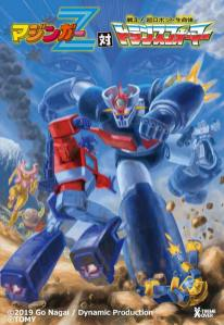 mazinger-z-vs-transformers-copertina-varianti-yuki-ohshima