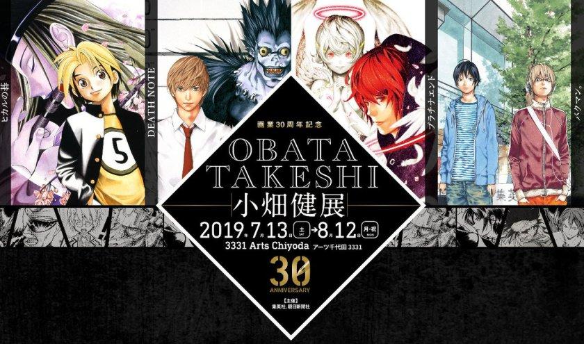 Death Note – Takeshi Obata annuncia un nuovo capitolo