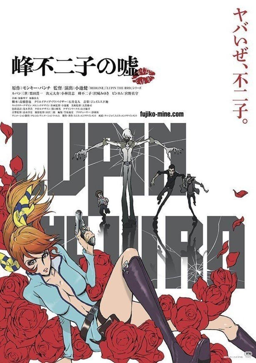 Lupin III – Mine Fujiko no Uso, ecco trailer e poster del film