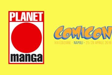 planet manga comicon
