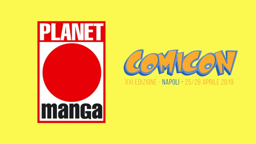 planet manga comicon