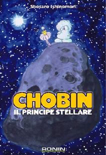 Chobin, il principe stellare – La favola moderna di Shotaro Ishinomori