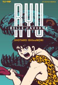 Titolo originale: Genshi Shonen Ryu