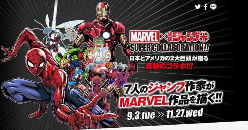 l'annuncio della collaborazione tra Shueisha e Marvel Comics